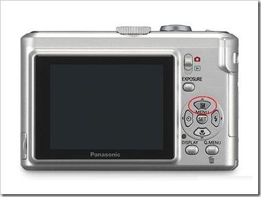 Как да направим HDR със любителския си цифров фотоапарат (2/6)